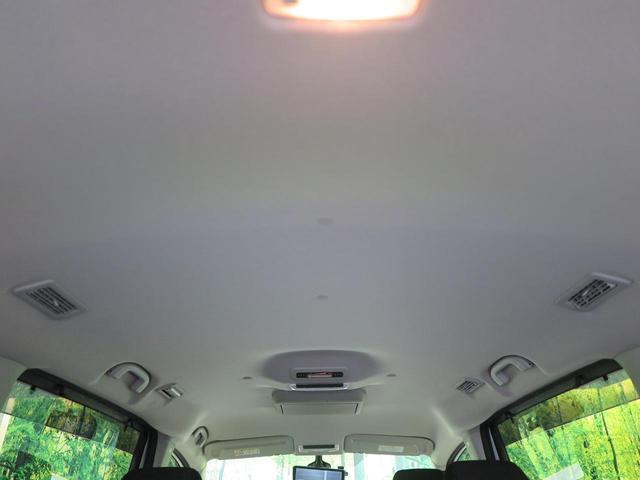 e-パワー ハイウェイスターV 純正9型ナビ 12型フリップダウンモニター 両側電動スライドドア プロパイロット アラウンドビューモニター インテリジェントルームミラー フロント/バックソナー ドライブレコーダー ETC(36枚目)