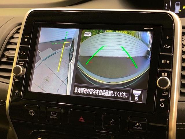 e-パワー ハイウェイスターV 純正9型ナビ 12型フリップダウンモニター 両側電動スライドドア プロパイロット アラウンドビューモニター インテリジェントルームミラー フロント/バックソナー ドライブレコーダー ETC(48枚目)