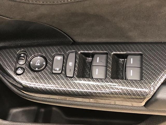EX・ブラックスタイル メーカーナビ ホンダセンシング アダプティブクルーズ コーナーセンサー ブラインドスポットモニター 専用17AW パドルシフト ハーフレザー シートヒーター バックカメラ ETC2.0 スマートキー(28枚目)
