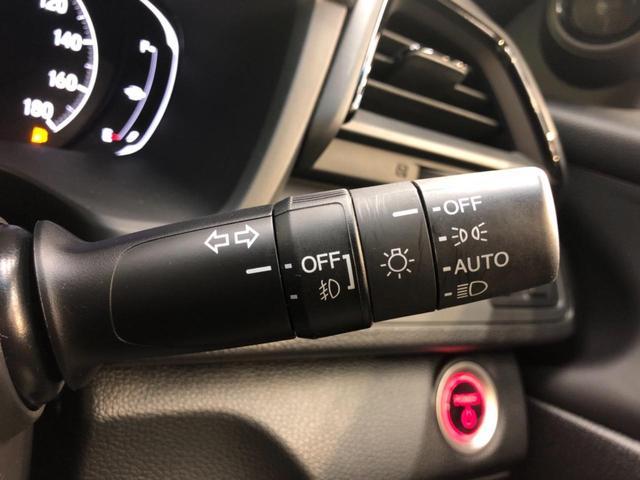 EX・ブラックスタイル メーカーナビ ホンダセンシング アダプティブクルーズ コーナーセンサー ブラインドスポットモニター 専用17AW パドルシフト ハーフレザー シートヒーター バックカメラ ETC2.0 スマートキー(33枚目)