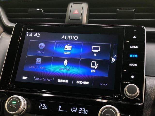 EX・ブラックスタイル メーカーナビ ホンダセンシング アダプティブクルーズ コーナーセンサー ブラインドスポットモニター 専用17AW パドルシフト ハーフレザー シートヒーター バックカメラ ETC2.0 スマートキー(35枚目)