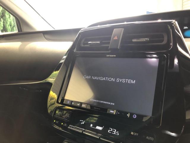 Sツーリングセレクション 社外9型ナビ 禁煙車 レーダークルーズコントロール レーンディバーチャーアラート プリクラッシュセーフティシステム オートハイビーム シートヒーター LEDフロントフォグランプ ETC スマートキー(7枚目)