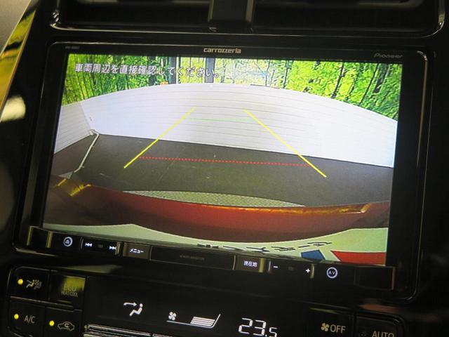 Sツーリングセレクション 社外9型ナビ 禁煙車 レーダークルーズコントロール レーンディバーチャーアラート プリクラッシュセーフティシステム オートハイビーム シートヒーター LEDフロントフォグランプ ETC スマートキー(8枚目)