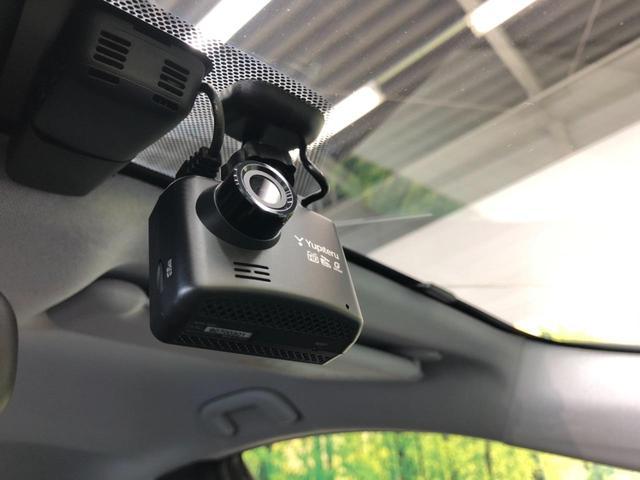 Sツーリングセレクション 社外9型ナビ 禁煙車 レーダークルーズコントロール レーンディバーチャーアラート プリクラッシュセーフティシステム オートハイビーム シートヒーター LEDフロントフォグランプ ETC スマートキー(11枚目)