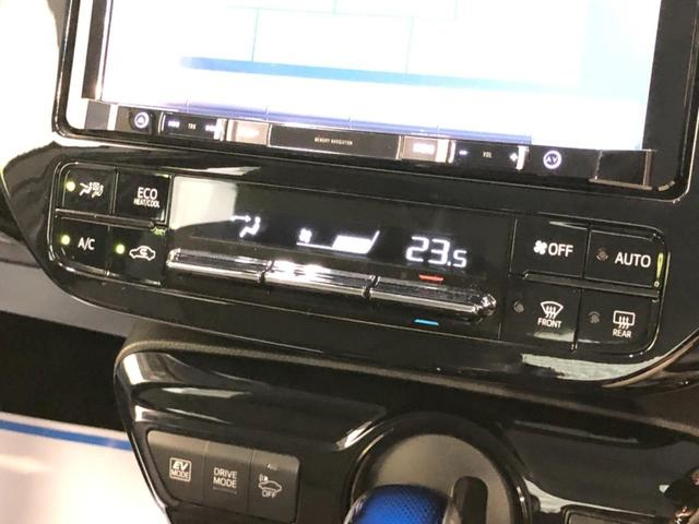 Sツーリングセレクション 社外9型ナビ 禁煙車 レーダークルーズコントロール レーンディバーチャーアラート プリクラッシュセーフティシステム オートハイビーム シートヒーター LEDフロントフォグランプ ETC スマートキー(33枚目)