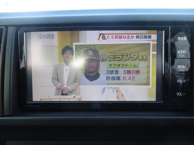 トヨタ パッソ X_Lパッケージキリリ
