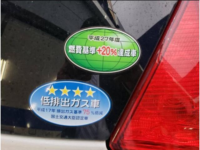 「日産」「ノート」「コンパクトカー」「福岡県」の中古車18