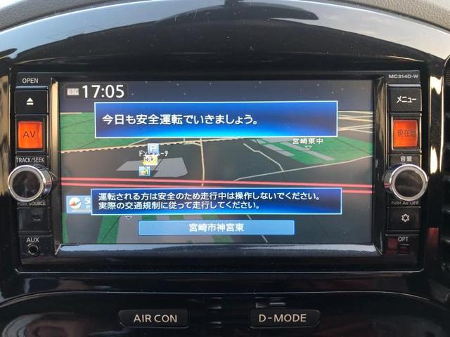 15RX アーバンセレクション ワンオーナー純正SDナビ(10枚目)