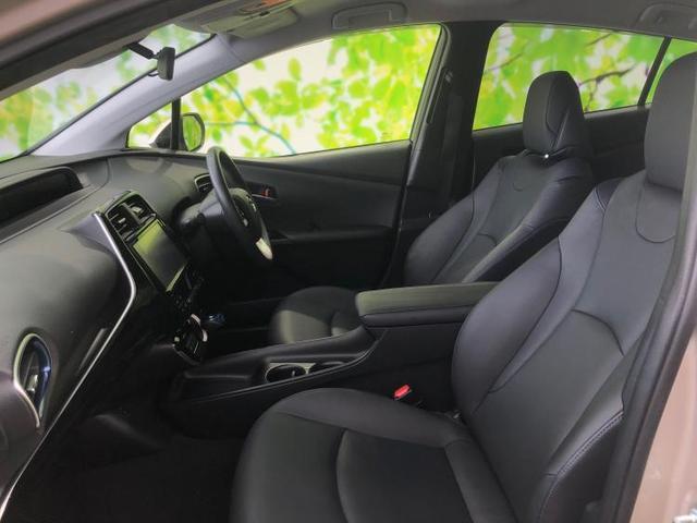 Sツーリングセレクション 純正 9インチ メモリーナビ/ヘッドランプ LED/ETC/EBD付ABS/横滑り防止装置/アイドリングストップ/TV/エアバッグ 運転席/エアバッグ 助手席/エアバッグ サイド/アルミホイール(6枚目)