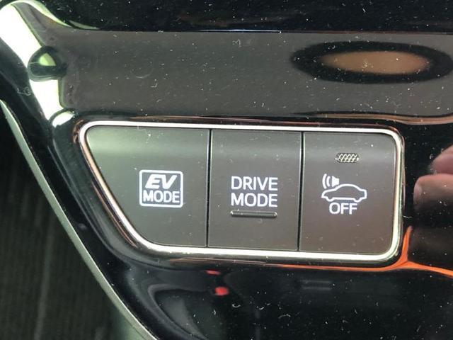 Sツーリングセレクション 純正 9インチ メモリーナビ/ヘッドランプ LED/ETC/EBD付ABS/横滑り防止装置/アイドリングストップ/TV/エアバッグ 運転席/エアバッグ 助手席/エアバッグ サイド/アルミホイール(11枚目)