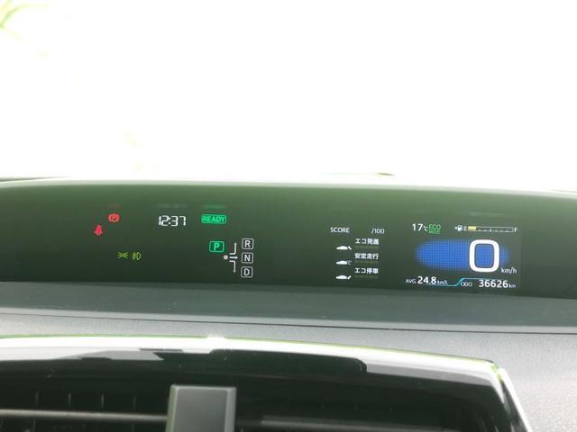 Sツーリングセレクション 純正 9インチ メモリーナビ/ヘッドランプ LED/ETC/EBD付ABS/横滑り防止装置/アイドリングストップ/TV/エアバッグ 運転席/エアバッグ 助手席/エアバッグ サイド/アルミホイール(18枚目)