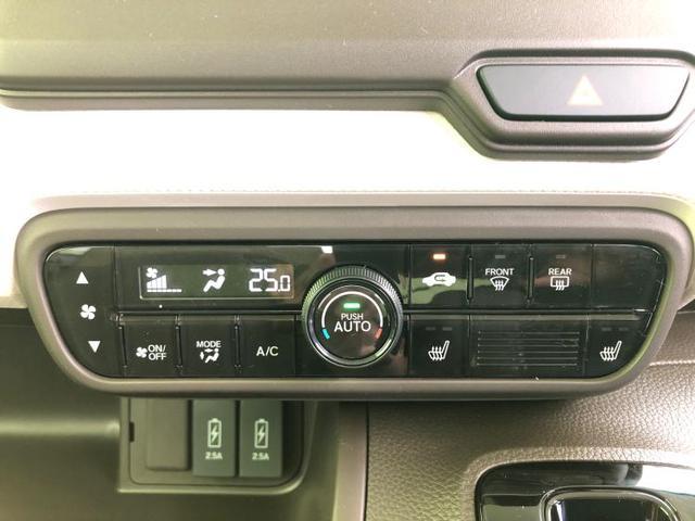 L ホンダセンシング/LEDヘッドライト/ナビ装着スペシャルPKG/片側電動スライドドア 衝突被害軽減システム アダプティブクルーズコントロール 登録/届出済未使用車 LEDヘッドランプ 禁煙車(10枚目)
