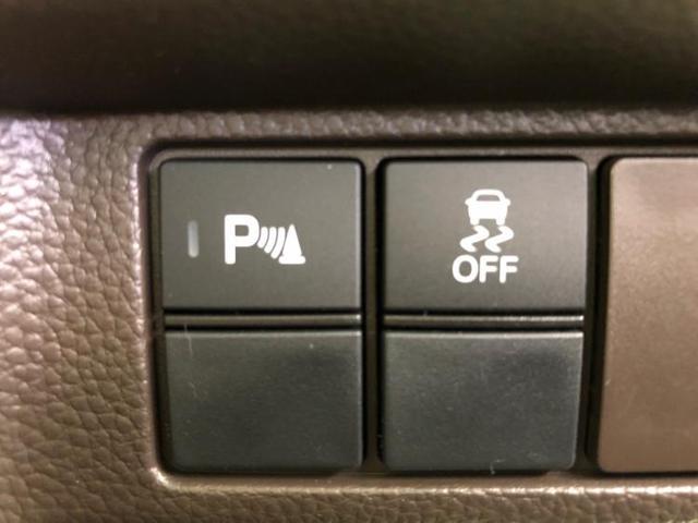 L ホンダセンシング/LEDヘッドライト/ナビ装着スペシャルPKG/片側電動スライドドア 衝突被害軽減システム アダプティブクルーズコントロール 登録/届出済未使用車 LEDヘッドランプ 禁煙車(18枚目)