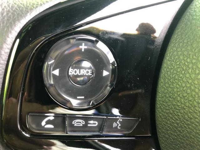 L 現行モデル/電動スライドドア/車線逸脱防止支援システム/パーキングアシスト バックガイド/ヘッドランプ LED/EBD付ABS/横滑り防止装置 衝突被害軽減システム 禁煙車(13枚目)