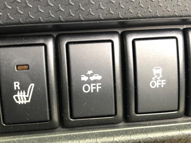 Jスタイル2 8インチナビ・TV/RBS/ディスチャージライト/車線逸脱防止支援システム/ヘッドランプ HID/EBD付ABS/横滑り防止装置/アイドリングストップ/エアバッグ 運転席/エアバッグ 助手席(17枚目)