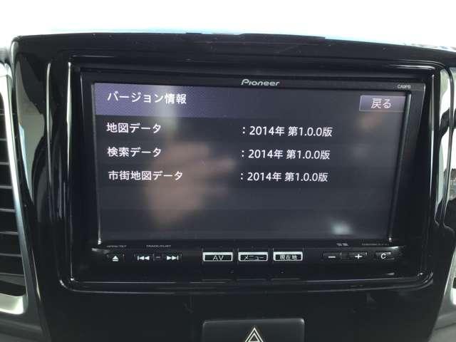 「マツダ」「フレアワゴンカスタムスタイル」「コンパクトカー」「福岡県」の中古車10