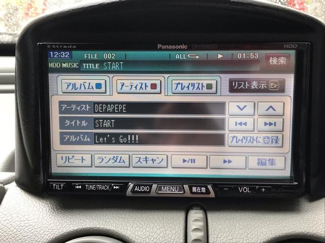 1.6 両側スライドドア ETC HDDナビ ミュージックS(9枚目)