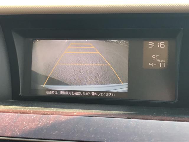 全国保証1年付 G 電動スライドドア TVナビ バックカメラ(20枚目)
