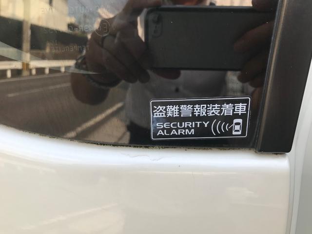 「マツダ」「AZワゴン」「コンパクトカー」「福岡県」の中古車16