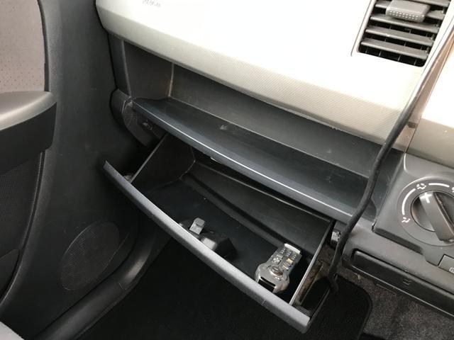 「マツダ」「AZワゴン」「コンパクトカー」「福岡県」の中古車26