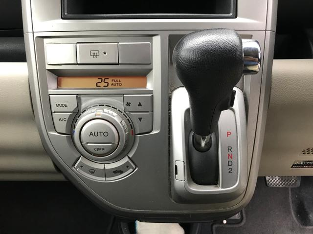 「ホンダ」「ゼスト」「コンパクトカー」「福岡県」の中古車16