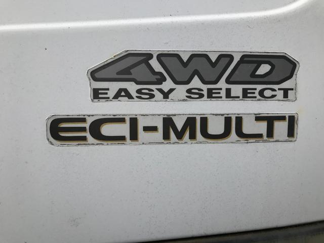 5速マニュアル エアコン 4WD(4枚目)