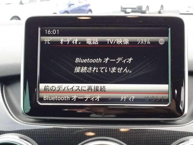 B180 ブルーエフィシェンシー ナビ TV ETC LED(4枚目)