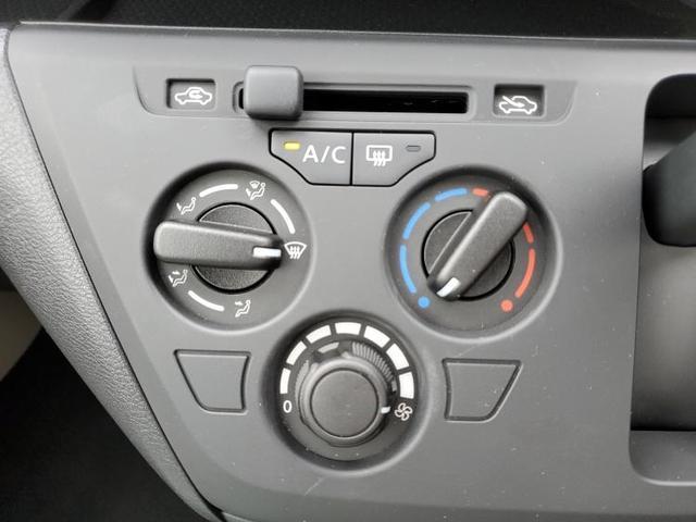 「日産」「デイズ」「コンパクトカー」「大分県」の中古車10