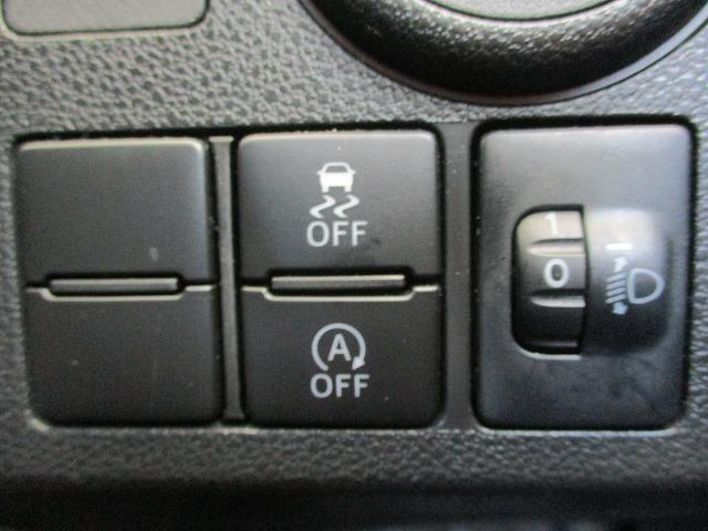 L 横滑り防止装置 エアバッグ 運転席 エアバッグ 助手席 EBD付ABS アイドリングストップ パワーウインドウ キーレスエントリー マニュアルエアコン 取扱説明書・保証書(11枚目)