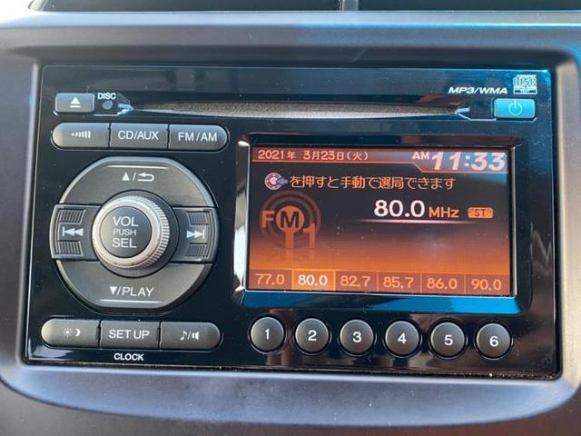 13G・10thアニバーサリー2 ヘッドランプ HID/ETC/EBD付ABS/エアバッグ 運転席/エアバッグ 助手席/アルミホイール/キーレスエントリー/パワーステアリング/ワンオーナー/マニュアルエアコン/定期点検記録簿(9枚目)