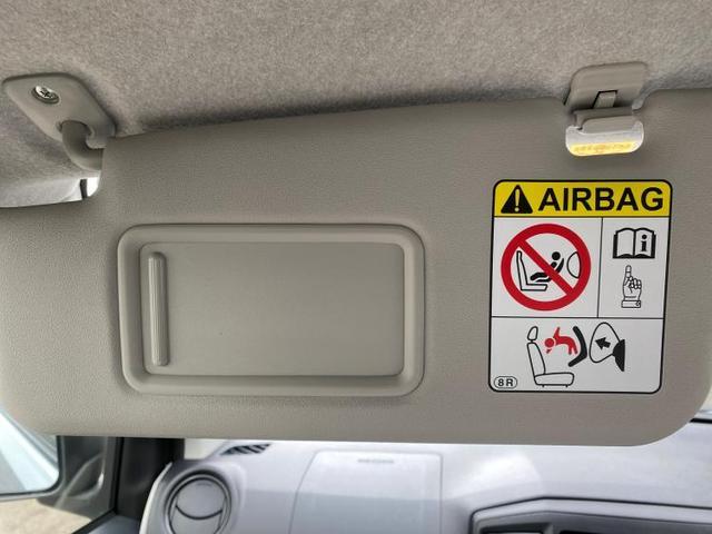X SA3 LEDヘッドライト/アイドリングストップ/コーナーセンサー/オートハイビーム/キーレス/スマートアシスト3/車線逸脱防止支援システム/パーキングアシスト バックガイド 衝突被害軽減システム 禁煙車(16枚目)