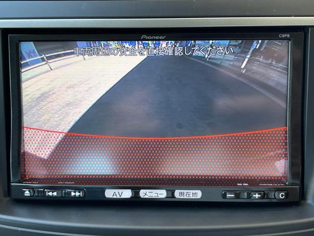 15C 純正 7インチ HDDナビ/ETC/EBD付ABS/TV/エアバッグ 運転席/エアバッグ 助手席/アルミホイール/パワーウインドウ/キーレスエントリー/オートエアコン/パワーステアリング バックカメラ(11枚目)