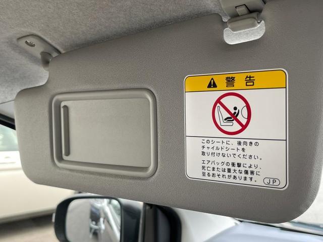 G SA 社外 7インチ HDDナビ/スマートアシスト(ダイハツ)/EBD付ABS/横滑り防止装置/アイドリングストップ/フルセグTV/エアバッグ 運転席/エアバッグ 助手席/アルミホイール 純正 14インチ(16枚目)