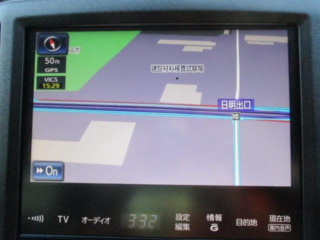 アスリートS ブラックスタイル 純正HDDナビ ETC(5枚目)