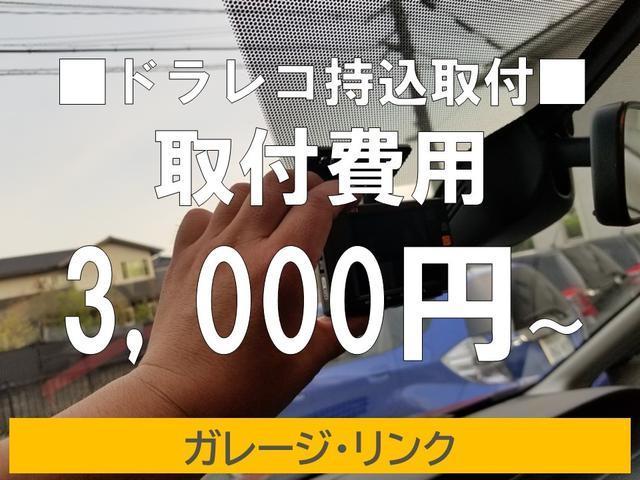 パステル バックカメラ 地デジTV キーフリー LEDライト(30枚目)