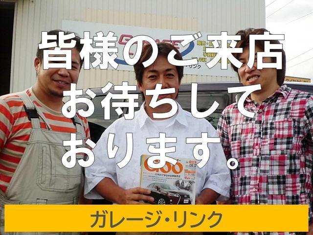 パステル バックカメラ 地デジTV キーフリー LEDライト(36枚目)