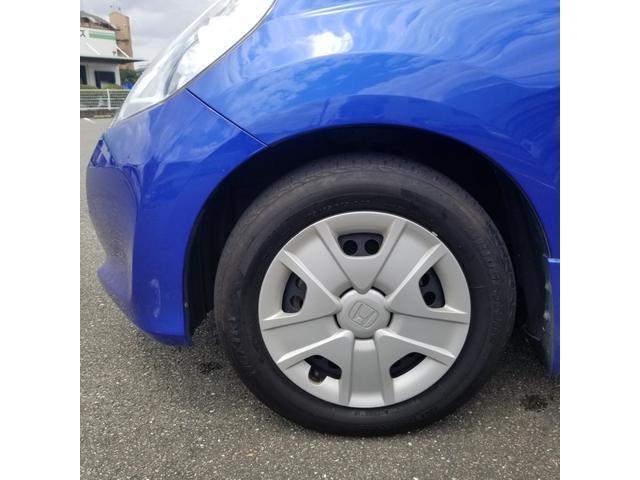 タイヤサイズ(前)175/65R15 84S