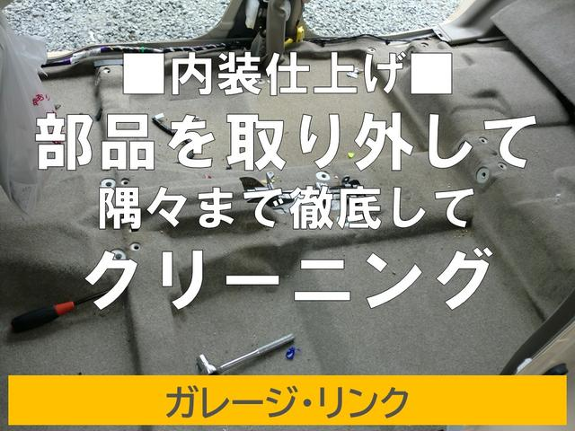 G・10thアニバーサリー ナビ TV バックカメラ TVキット DVD再生 キーフリー モデューロアルミ 新品LEDライト ETC(29枚目)