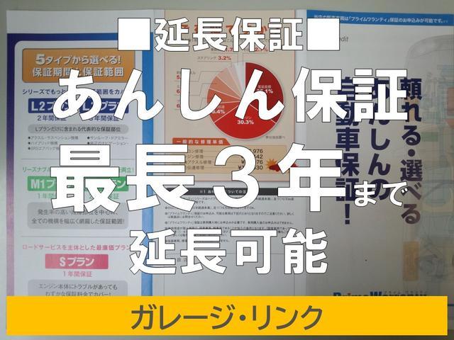 G・10thアニバーサリー ナビ TV バックカメラ TVキット DVD再生 キーフリー モデューロアルミ 新品LEDライト ETC(30枚目)