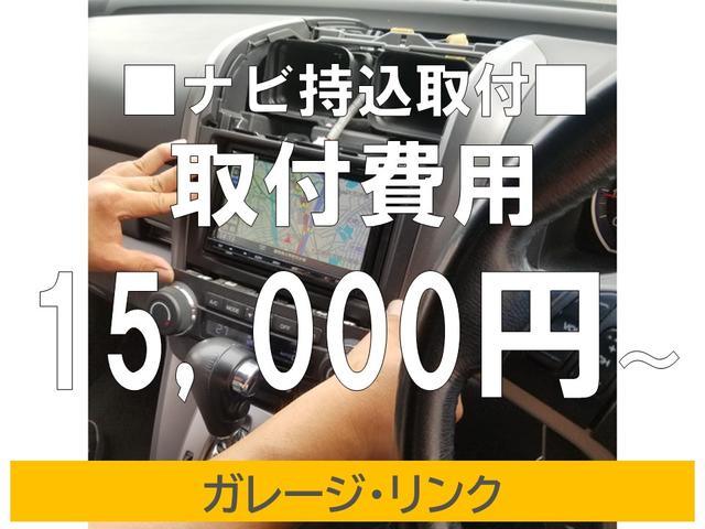 G・10thアニバーサリー ナビ TV バックカメラ TVキット DVD再生 キーフリー モデューロアルミ 新品LEDライト ETC(33枚目)