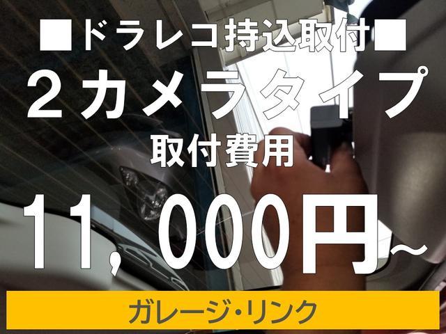 G HDDナビ TV ミュージック録音 新品タイヤ4本ブリジストン・エコピア ETC付き(30枚目)