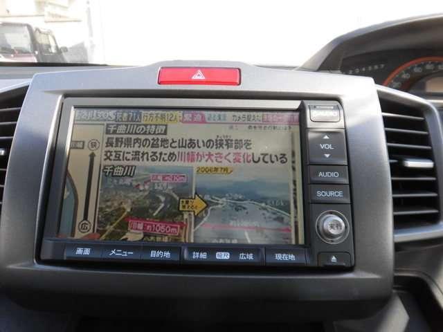「ホンダ」「フリード」「ミニバン・ワンボックス」「福岡県」の中古車5