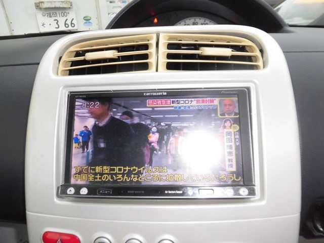 「日産」「オッティ」「コンパクトカー」「福岡県」の中古車4