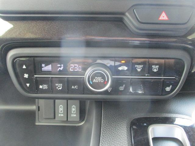 G・Lターボホンダセンシング 修復歴無 両側電動スライドドア 届出済未使用車 ABS クルーズコントロール ターボ エンジンスタートボタン 衝突安全装置 車線逸脱防止支援システム ヘッドランプ LED ETC エアバッグ(9枚目)