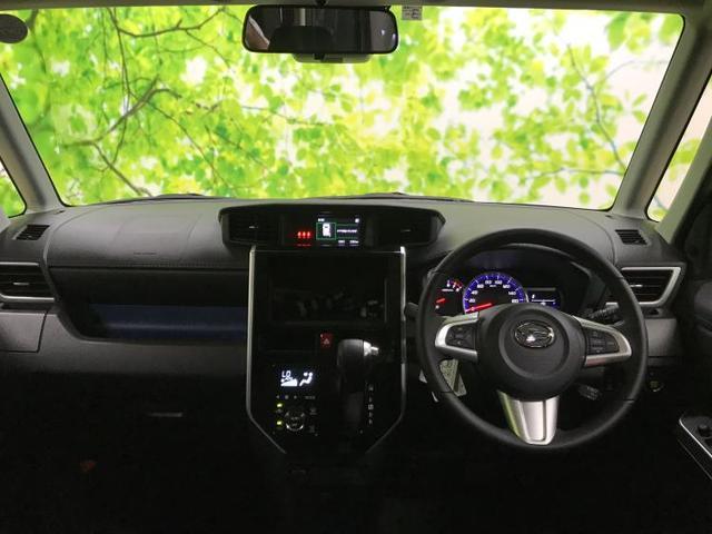 カスタムG ターボ SAIII 両側パワースライドドア LEDアイドリングストップシステム キーレス フルフラットシート 禁煙車 衝突安全装置 車線逸脱防止 横滑り防止 盗難防止 センサー セキュリティアラーム デュアルエアバック(4枚目)