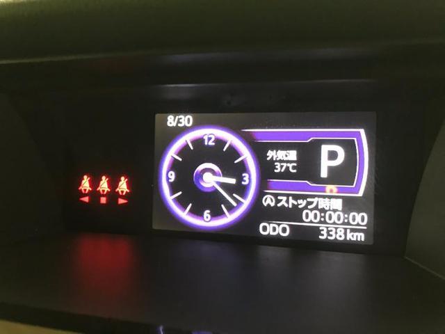 カスタムG ターボ SAIII 両側パワースライドドア LEDアイドリングストップシステム キーレス フルフラットシート 禁煙車 衝突安全装置 車線逸脱防止 横滑り防止 盗難防止 センサー セキュリティアラーム デュアルエアバック(9枚目)