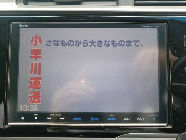 衝突安全ボディクルーズコントロールブレーキ制御付