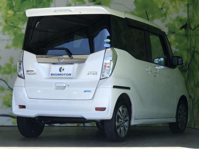 ハイウェイスター X Gパッケージ SDナビ アルミホイール ETC 両側電動スライドドア フルセグ ヘッドライトHID キーレス アイドリングストップエンジンスタートボタンエアバッグ エマージェンシーブレーキパーキングアシスト(3枚目)