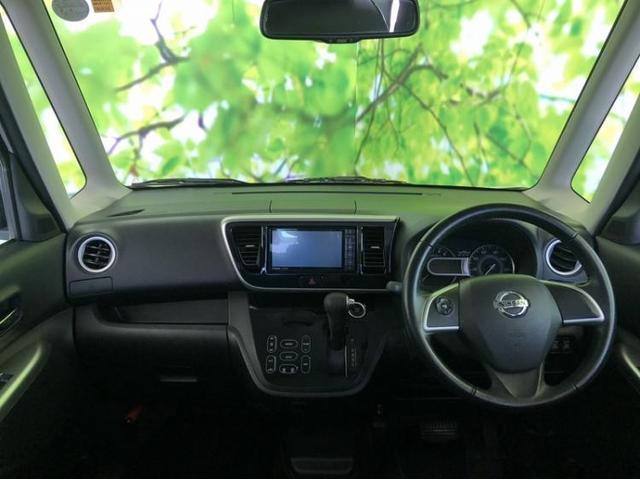 ハイウェイスター X Gパッケージ SDナビ アルミホイール ETC 両側電動スライドドア フルセグ ヘッドライトHID キーレス アイドリングストップエンジンスタートボタンエアバッグ エマージェンシーブレーキパーキングアシスト(4枚目)