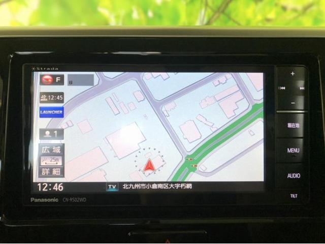 ハイウェイスター X Gパッケージ SDナビ アルミホイール ETC 両側電動スライドドア フルセグ ヘッドライトHID キーレス アイドリングストップエンジンスタートボタンエアバッグ エマージェンシーブレーキパーキングアシスト(9枚目)